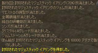 Shot00272.jpg