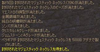 Shot00280.jpg