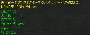 Shot00401.jpg