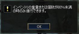 Shot004541.jpg