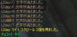 Shot00456.jpg
