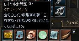 Shot00498.jpg