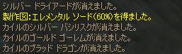 Shot00500.jpg