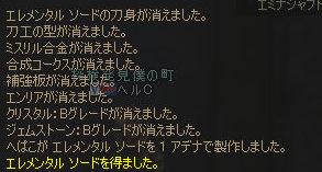 Shot00501.jpg