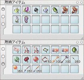 ligh_item