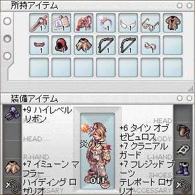 ligh_equip