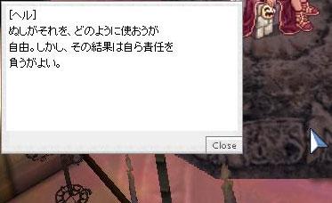 (;・ω・)