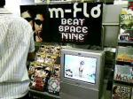 Beat Space Nineコーナー in TOWERRECORDS