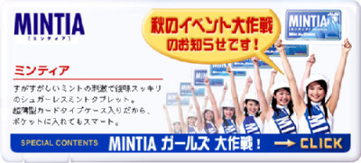 MINTIA
