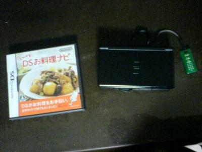 NINTENDO DS & お料理ナビ
