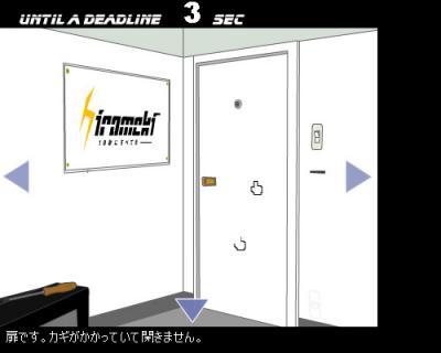 http://www.geocities.jp/flap_alpha/heso/hirameki.html