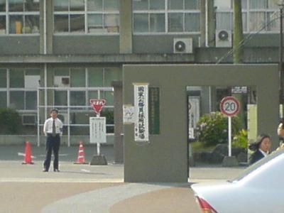 公務員試験会場