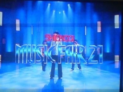 MUSIC FAIR 21