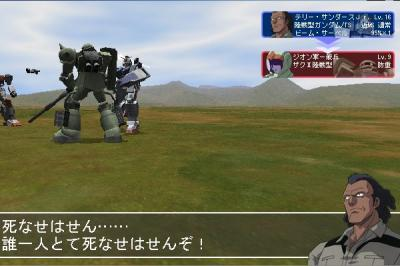 陸戦型ガンダム/TS