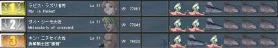 2-6_1作戦目ランキング表_PVP