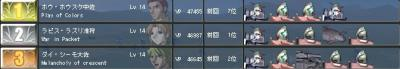 2-6_15days23時ランキング表_PVP