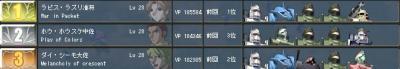 2-6_5作戦目ランキング表_PVP