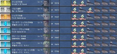 2-7_1作戦目ランキング表_HVP