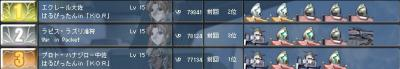 2-7_17days_21時ランキング表_PVP