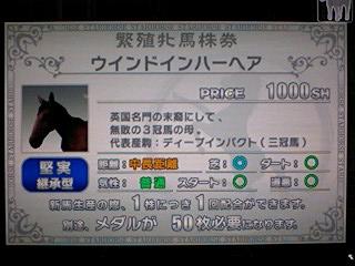 20070311145515.jpg