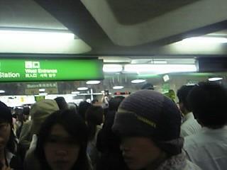 新宿@運転見合わせ