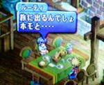 NEC_0078.jpg
