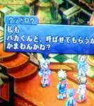 NEC_0109.jpg