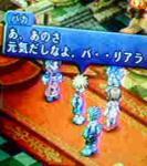 NEC_0110.jpg