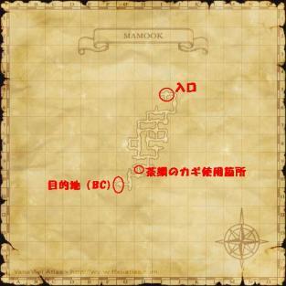 0112_mamook_2.jpg