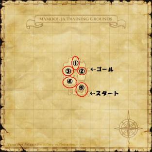 0113_mamool-ja-training-grounds_7.jpg