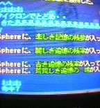 05-04-16_14-06.jpg