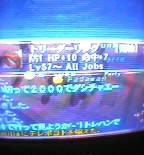05-04-16_14-15.jpg