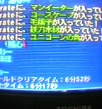 05-04-25_00-42.jpg