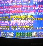 05-04-28_17-36.jpg