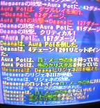 05-04-28_17-48.jpg