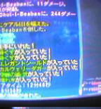 05-05-07_15-45.jpg