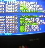 05-05-15_00-12.jpg