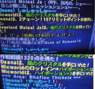 060806kenntetu.jpg