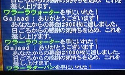 44068_1.jpg