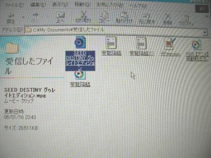 P1250127.jpg