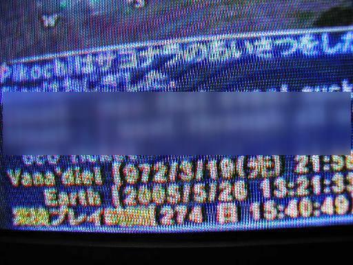 P5260021.jpg