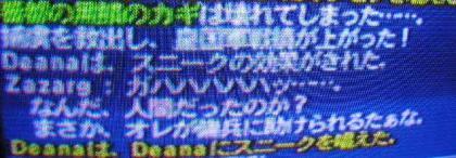 mamuhoryo1.jpg