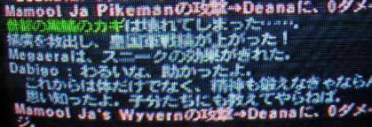 mamuhoryo3.jpg
