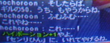 mamuhoryo6.jpg