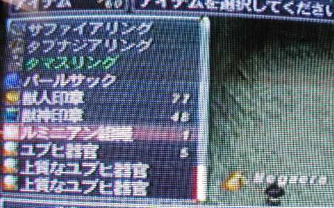 yubuhi.jpg