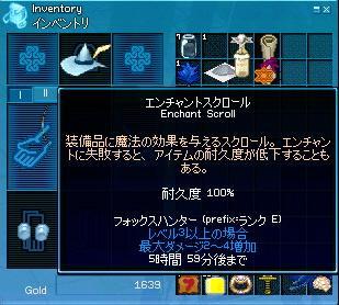 2007031604.jpg