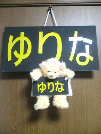 bd-12.jpg