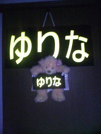 bd-13.jpg