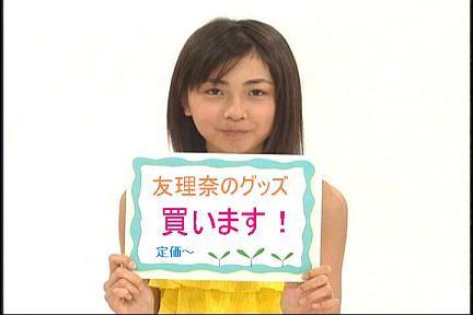 yurina.07-s.jpg