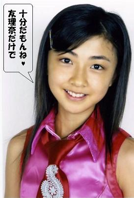 yurinadake.jpg